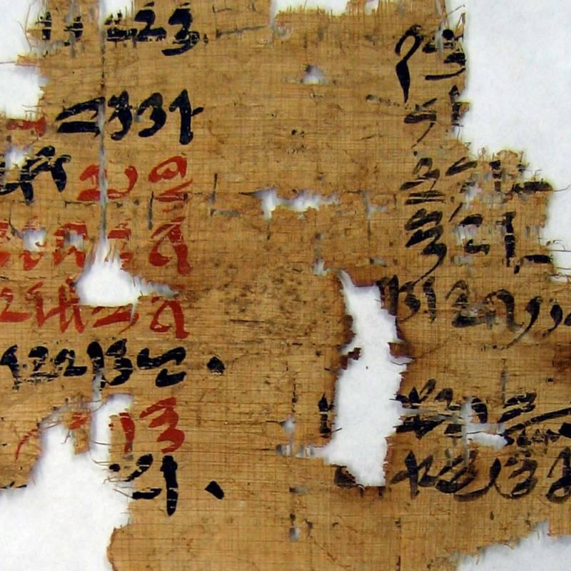 Papiro.