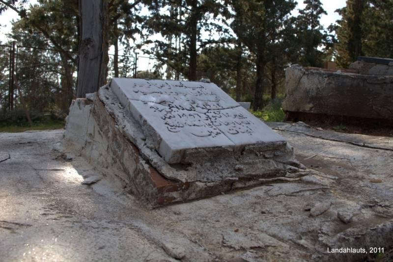 Cementerio islámico la Rauda (Granada)