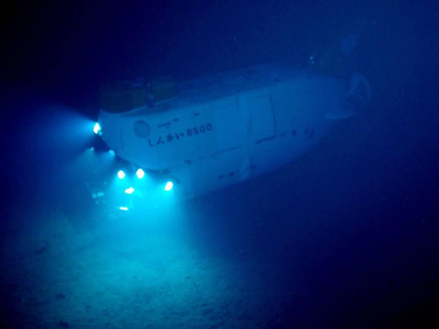 El minisubmarino japonés Shinkai 6500 que ha logrado detectar el continente hundido. / JAMSTEC