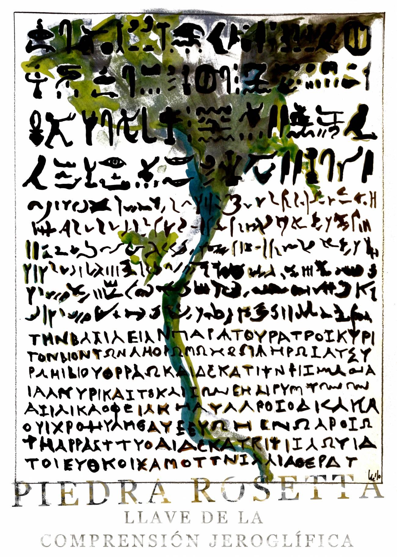 15 de julio de 1799: Pierre-François Bouchard descubre la piedra Rosetta en el pueblo del Delta del Nilo de mismo nombre