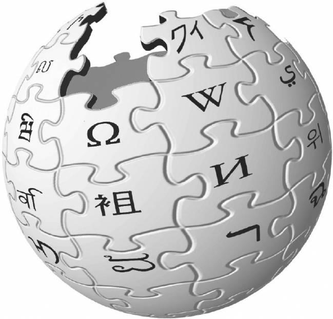 La mayoría de páginas no generan divergencias entre los internautas. Imagen: Wikipedia