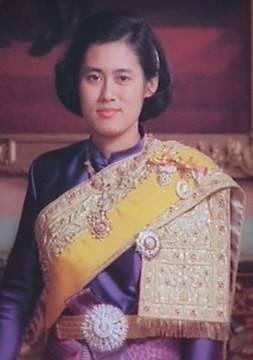 La princesa Maha Chakri Sirindhorn. Foto: Wikipedia.