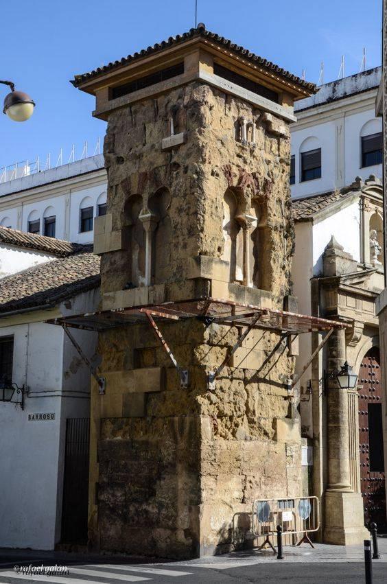 Alminar de Santa Clara en Córdoba