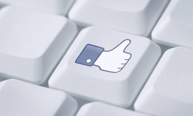 La publicidad en Facebook