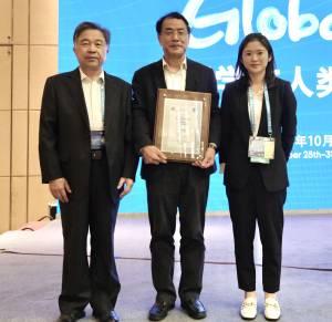 Zhang Yongzhen