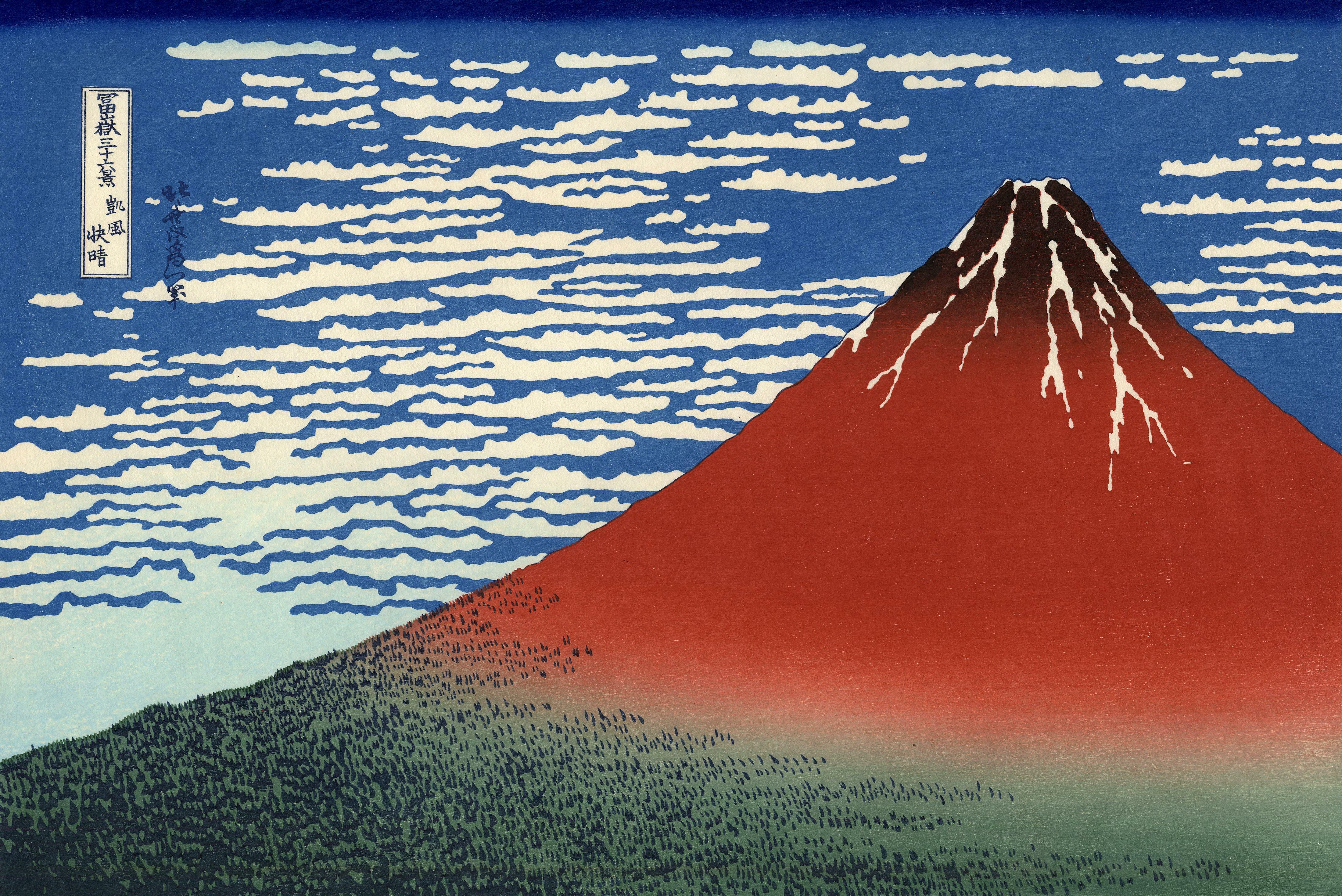 Grabado del monte Fuji por el artista japonés Katsushija Hokusai. // Google Arts & Culture